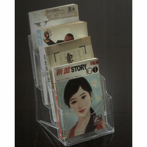 4 Tiers Molded Brochure Holder