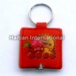 Led Leather Keyring with Customer Logo